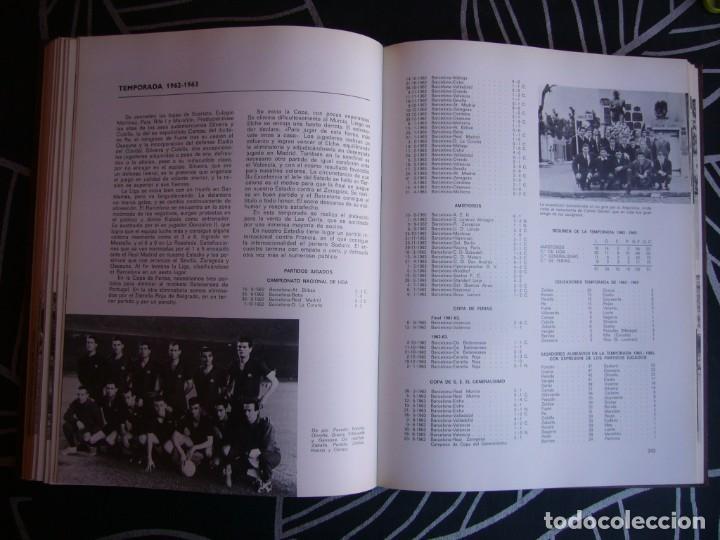Coleccionismo deportivo: HISTORIA DEL C.F. BARCELONA 1971 . 416 PÁGINAS - Foto 8 - 194268291