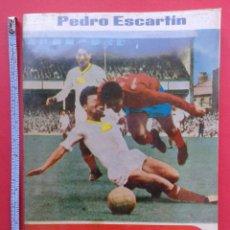 Coleccionismo deportivo: LIBRO EL MUNDIAL DEFENSIVO. Lote 194293028