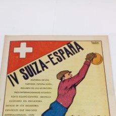 Coleccionismo deportivo: MINI LIBRO COLECCION IV SUIZA-ESPAÑA. Lote 194685091