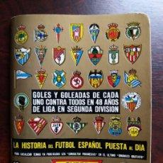 Coleccionismo deportivo: SUPER DINÁMICO 1982-1983. HISTORIA DEL FÚTBOL ESPAÑOL. TOMAS TOCINO E HIJOS.. Lote 196057915