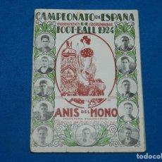 Coleccionismo deportivo: LIBRO CAMPEONATO DE ESPAÑA FOOT-BALL 1924 FC BARCELONA, CD EUROPA, RCD ESPAÑOL, SABADELL. Lote 196190308