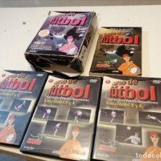 Coleccionismo deportivo: G-MILI39 CURSO DE FUTBOL INICIACION Y PERFECCIONAMIENTO 3 DVD Y UN LIBRO VER FOTOS . Lote 197054745