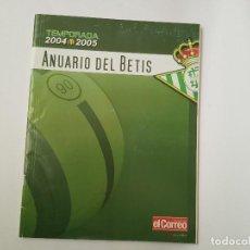 Coleccionismo deportivo: ANUARIO DEL REAL BETIS (TEMPORADA 2004/2005) EL CORREO DE ANDALUCÍA. Lote 198062050