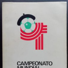 Coleccionismo deportivo: LIBRO OFICIAL CAMPEONATO MUNDIAL FÚTBOL. SEDE BILBAO. 1982. ÚLTIMA OPORTUNIDAD DE CONSEGUIRLO. Lote 198471120