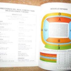 Coleccionismo deportivo: GUIA TODO SOBRE MUNDIAL 82 ESPAÑA CALENDARIO ESTADIO FUTBOL PRECIOS DE LAS ENTRADAS O LOCALIDADES. Lote 200012980