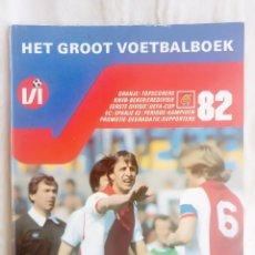 Coleccionismo deportivo: VOETBAL INTERNATIONAL. - HET GROOT VOETBAL JAARBOEK 1982 - #. Lote 202756826