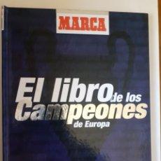 Coleccionismo deportivo: LIBRO DE LOS CAMPEONES DE EUROPA,AÑO 1999. Lote 202789917