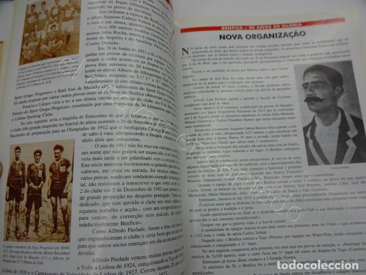 Coleccionismo deportivo: BENFICA. 90 Anos de Gloria. 1904-1994. 310 páginas - Foto 6 - 206427277