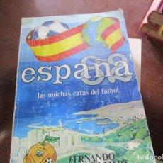 Coleccionismo deportivo: ESPAÑA 82. Lote 206812522