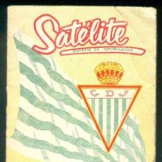 Coleccionismo deportivo: NUMULITE L1443 SATÉLITE BOLETÍN DE INFORMACIÓN Nº 1 1954 CLUB DEPORTIVO JÚPITER CDJ FUNDADO 1909. Lote 207030316
