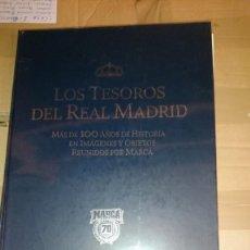 Collectionnisme sportif: LOS TESOROS DEL REAL MADRID. MARCA. COMPLETA 1 TOMO ENCUADERNADO.. Lote 207690977