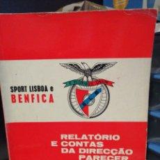 Coleccionismo deportivo: RELATORIO E CONTAS SPORT LISBOA E BENFICA AÑO 1964. Lote 208566408