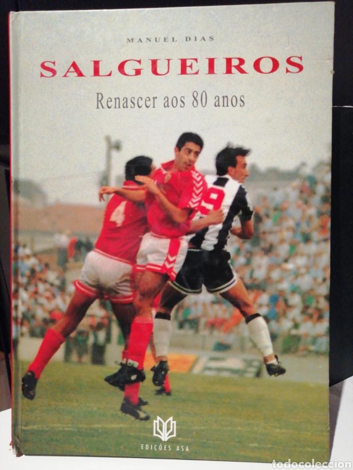 LIBRO BODAS DE DIAMANTE (1911-1986) DEL SPORT COMERCIO E SALGUEIROS (Coleccionismo Deportivo - Libros de Fútbol)