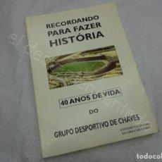 Coleccionismo deportivo: 40 ANOS DE VIDA DO GRUPO DES. DE CHAVES. 1992. 270 PÁG.. FUTEBOL PORTUGUES. Lote 209330703