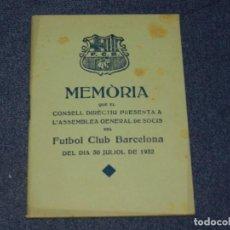 Coleccionismo deportivo: (M) FC BARCELONA - MEMÓRIA CONSELL DIRECTIU ASSEMBLEA GENERAL DE SOCIS, FC BARCELONA 1932. Lote 210301510