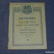 Coleccionismo deportivo: (M) FC BARCELONA - MEMÓRIA CONSELL DIRECTIU FC BARCELONA ASSEMBLEA GENERAL 1931. Lote 210301687