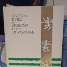 Coleccionismo deportivo: HISTORIA Y VIDA DO SPORTING CLUB DE PORTUGAL VOLUMEN II. Lote 210816854