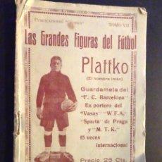 Coleccionismo deportivo: LIBRO LAS GRANDES FIGURAS DEL FUBOL - PLATTKO - FUTBOL CLUB BARCELONA - TOMO VII. Lote 217693670