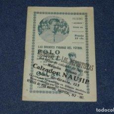 Coleccionismo deportivo: CELTA DE VIGO - POLO - OSCAR , INTERIOR Y GUARDAMETA RESPECTIVAMENTE DEL CELTA Y RS OVETENSE. Lote 219303978