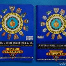 Coleccionismo deportivo: LIBRO DE FUTBOL ANUARIO DINAMICO 1980-1981/80-81 LA HISTORIA DEL FUTBOL ESPAÑOL PUESTA AL DIA. Lote 220840943