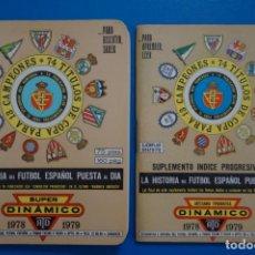 Coleccionismo deportivo: LIBRO DE FUTBOL ANUARIO DINAMICO 1978-1979/78-79 LA HISTORIA DEL FUTBOL ESPAÑOL PUESTA AL DIA. Lote 220841335