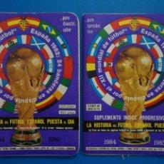 Coleccionismo deportivo: LIBRO DE FUTBOL ANUARIO DINAMICO 1984-1985/84-85 LA HISTORIA DEL FUTBOL ESPAÑOL PUESTA AL DIA. Lote 220841952