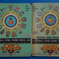 Coleccionismo deportivo: LIBRO DE FUTBOL ANUARIO DINAMICO 1979-1980/79-80 LA HISTORIA DEL FUTBOL ESPAÑOL PUESTA AL DIA. Lote 221080595