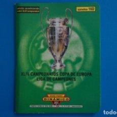 Coleccionismo deportivo: LIBRO DE FUTBOL DINAMICO CAMPEONATOS COPA EUROPA 1988-1999 APENDICE 16 D. Lote 221540530