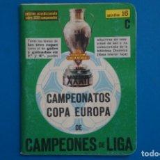 Coleccionismo deportivo: LIBRO DE FUTBOL DINAMICO CAMPEONATOS COPA EUROPA 1980-1987 APENDICE 16 C. Lote 221540815