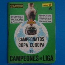 Coleccionismo deportivo: LIBRO DE FUTBOL DINAMICO CAMPEONATOS COPA EUROPA 1964-1971 APENDICE 16 A. Lote 221541881
