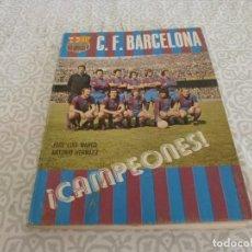 Coleccionismo deportivo: (LLL) LIBRO F.C.BARCELONA !!! CAMPEONES !!!!. Lote 222148321