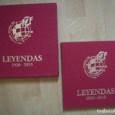 Collectionnisme sportif: LEYENDAS 1920- 2015. REAL FEDERACIÓN ESPAÑOLA DE FÚTBOL. EN UN ESTUCHE. Lote 223952357