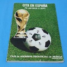Coleccionismo deportivo: CITA EN ESPAÑA - POR JUAN IGNACIO DE IBARRA - MUNDIAL 1982 - EDITADO POR LA CAJA AH. PROV. MURCIA. Lote 224172390