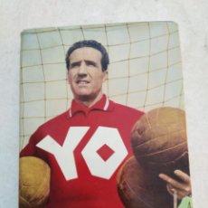 Coleccionismo deportivo: MEMORIAS DE HELENIO HERRERA, 1 EDICIÓN 1962. Lote 228052780