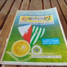 Coleccionismo deportivo: JUAN TRIBUNA TIO PEPE Y SU SOBRINO MANOLO MENDEZ PEPE LA ROSA TEMPORADA 1972 - 73 PUBLICIDAD. Lote 228138720
