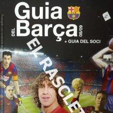 Coleccionismo deportivo: GUIA DEL BARÇA + GUIA DEL SOCI - AÑO 2008 / 09 -. Lote 232834695