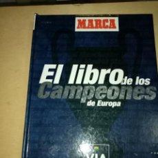 Colecionismo desportivo: MARCA EL LIBRO DE LOS CAMPEONES DE EUROPA. COMPLETO. EST23B1. Lote 233498655