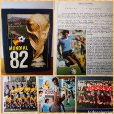 Coleccionismo deportivo: MUNDIAL ESPAÑA 1982 - TOMO CASERO ÚNICO CON CRÓNICAS A MÁQUINA DE ESCRIBIR Y RECORTES. MARADONA. 82. Lote 236197725