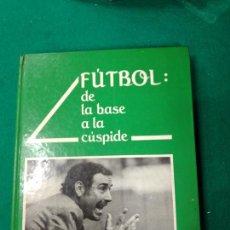 Collectionnisme sportif: FUTBOL: DE LA BASE A LA CUSPIDE. LAUREANO RUIZ. EDICIONES DEPORTE Y CULTURA, 1986. Lote 237863490