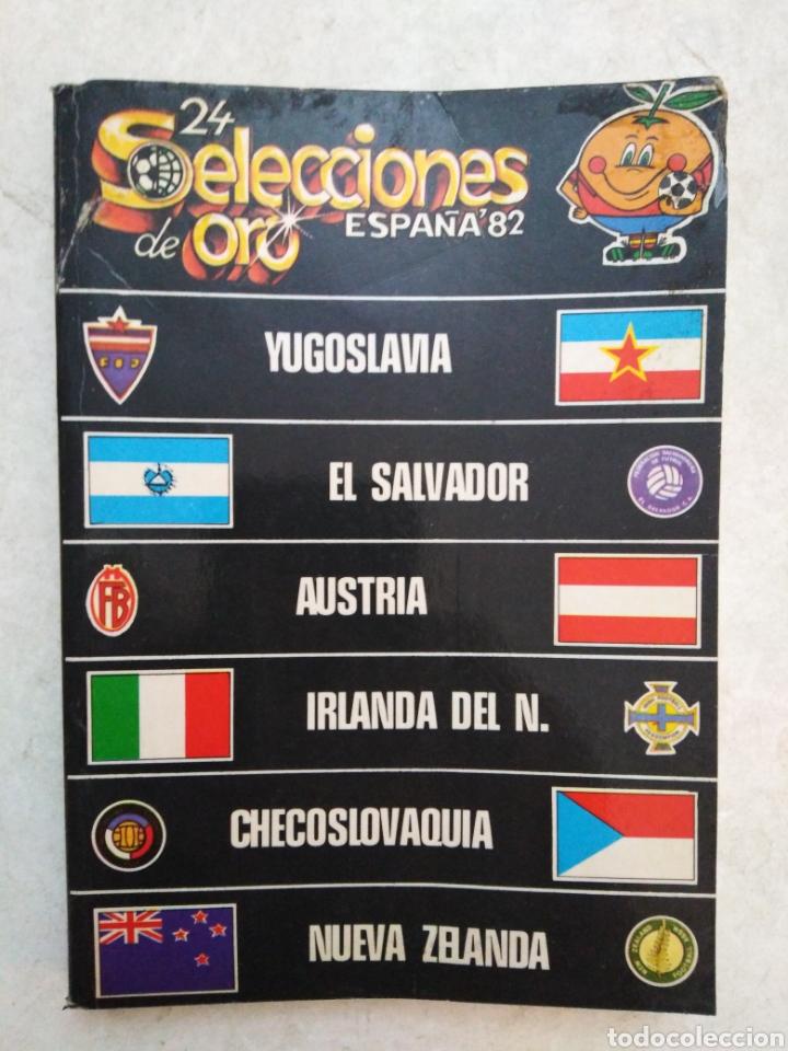 24 SELECCIONES DE ORO ESPAÑA 82 NÚMERO 3 ( 70 PÁGINAS ) (Coleccionismo Deportivo - Libros de Fútbol)