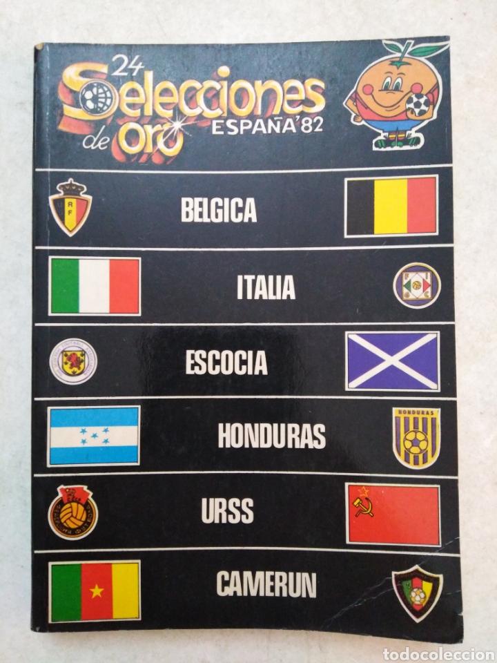 24 SELECCIONES DE ORO ESPAÑA 82 NÚMERO 2 ( 70 PÁGINAS ) (Coleccionismo Deportivo - Libros de Fútbol)
