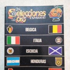 Coleccionismo deportivo: 24 SELECCIONES DE ORO ESPAÑA 82 NÚMERO 2 ( 70 PÁGINAS ). Lote 241543635