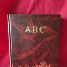 Coleccionismo deportivo: ABC HISTORIA DEL REAL BETIS BALOMPIÉ-1907-1993 MUY ILUSTRADO. Lote 241751205
