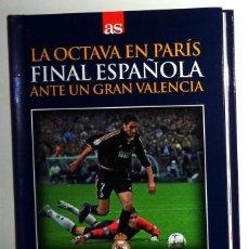 Coleccionismo deportivo: LIBRO + DVD AS - FÚTBOL 8ª COPA DE EUROPA REAL MADRID 1999-2000 99/00 - VALENCIA CF RAUL MORIENTES. Lote 245022310