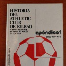 Coleccionismo deportivo: LIBRO HISTORIA DEL ATHLETIC CLUB DE BILBAO APÉNDICE 1 (AÑOS 1969 - 1973). Lote 245939935