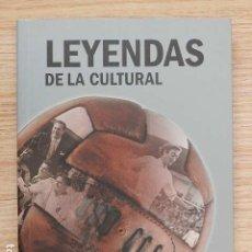 Collectionnisme sportif: LEYENDAS DE LA CULTURAL LA NUEVA CRÓNICA DE LEÓN FULGENCIO FERNÁNDEZ 2017 ANTONIO DE LA CRUZ FUTBOL. Lote 253000015