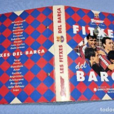 Coleccionismo deportivo: LES FITTXES DEL BARÇA AÑO 1997 CRUYFF GUARDIOLA KUMAN ETC EN BUEN ESTADO. Lote 259897755