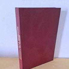 """Coleccionismo deportivo: HISTORIA DE LA SELECCION ESPAÑOLA, DE LA """"FURIA"""" OFENSIVA DE AMBERES (1920) AL MUNDIAL 82. Lote 261110555"""