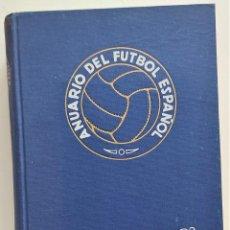 Coleccionismo deportivo: ANUARIO DEL FUTBOL ESPAÑOL TEMPORADA 1958-59 - EDICIONES ALONSO AÑO 1959. Lote 266036853