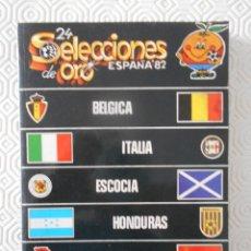 Coleccionismo deportivo: 24 SELECCIONES DE ORO. ESPAÑA' 82. VOLUMEN 2: BELGICA, ITALIA, ESCOCIA, HONDURAS, URSS, CAMERUN. 400. Lote 273264948